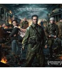 Stalingrad มหาสงครามวินาศสตาลินกราด /พากษ์ไทย,อังกฤษ ซับไทย,อังกฤษ
