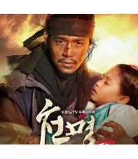 ซีรี่ย์เกาหลีThe Fugitive of Joseon โจซอน หมอหลวงบัลลังก์เลือด  /พากษ์ไทย HDTV 5แผ่นจบ