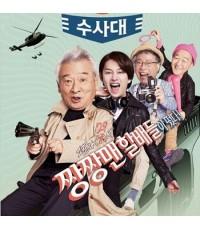 ซีรี่ย์เกาหลีFlower Grandpa Investigative Team /เสียงเกาหลี ซับไทย V2D 3แผ่นจบ