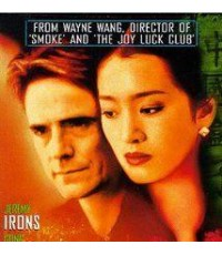 Chinese Box-จะเก็บภาพรักของหัวใจให้นิรันดร์(กงลี่,จางมั่นอวี่ ) /พากษ์ไทย,อังกฤษ ซับไทย
