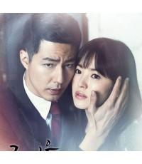 ซีรี่ยเกาหลีThat Winter, The Wind Blows สายลมรักแห่งมนต์เหมันต์/พากษ์ไทย 4แผ่นจบ