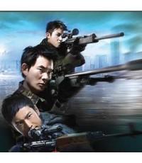 ล่าเจาะกะโหลก The Sniper /หนังจีน /พากษ์ไทย,จีน ซับไทย,อังกฤษ
