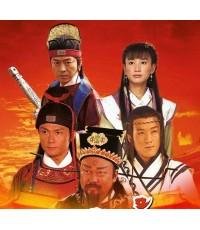 เปาบุ้นจิ้น ตอน ไป่อี้ถังตะลุยยุทธจักร Justice Bao: Bai Yue Tang /พากษ์ไทย,จีน ซับไทย DVD 9แผ่นจบ
