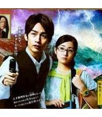 ซีรี่ย์ญี่ปุ่นHenshin Interviewer no Yuuutsu(นากามารุ ยูอิจิ KAT-TUN)/เสียงญี่ปุ่น ซับไทย 2แผ่นจบ