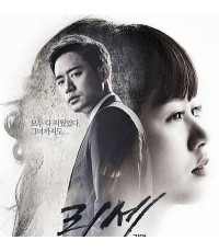 ซีรีย์เกาหลี Reset(คิมโซฮยอน ชอนจองมยอง) /เสียงเกาหลี ซับไทย V2D 3แผ่นจบ