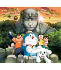 Doraemon The Movie ตอน ตะลุยดินแดนมหัศจรรย์(2014) /พากษ์ไทย
