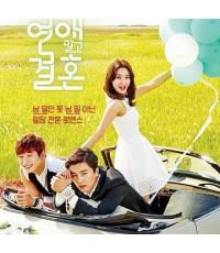 ซีรี่ย์เกาหลีMarriage Without Dating /เสียงเกาหลี ซับไทย V2D 4แผ่นจบ