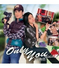 สตูดิโอออกแบบรัก Only You /หนังจีนชุด /พากษ์ไทย V2D 6แผ่นจบ