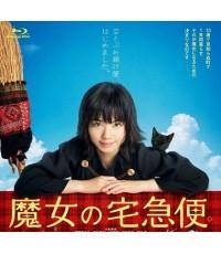 หนังญี่ปุ่นKiki\'s Delivery Service แม่มดน้อยกิกิ /พากษ์ไทย,ญี่ปุ่น ซับไทย,อังกฤษ