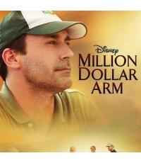 Million Dollar Arm คว้าฝันข้ามโลก /พากษ์ไทย