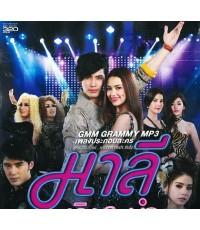 มาลีเริงระบำ (สน ยุกต์ + แพทริเซีย) /ละครไทย 5แผ่นจบ