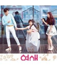 ซีรี่ย์เกาหลีLove Cells(Park Sun Ho, Kim Yoo Jung) /เสียงกาหลี ซับไทย V2D 2แผ่นจบ