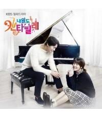 ซีรี่ย์เกาหลีCantabile Tomorrow (Joo Won,Shim Eun-kyung)/เสียงเกาหลี ซับไทย V2D 4แผ่นจบ