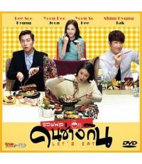 ซีรีย์เกาหลี Let's Eat รวมพลคนช่างกิน/พากษ์ไทย HDTV 4แผ่นจบ