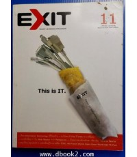 This is IT. EXIT SMART LEARNING MAGAZINE 11