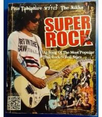 SUPER ROCK NO.10