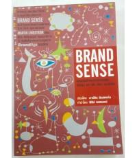 Brand Sense กลยุทธ์สร้างแบรนด์ทรงพลัง ด้วยรูป รส กลิ่น เสียง และสัมผัส
