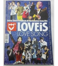 Loveis Love Song Guitar Chord SongBook of The Greatest Song Hits