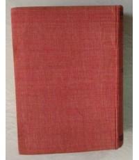 พจนานุกรม ฉบับ ราชบัณฑิตยสถาน พ.ศ. 2493 ปกแข็ง สีแดง พิมพ์ปี 2519