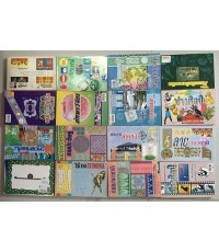 ความรู้ทั่วไป, ช่างศิลป์, ช่างออกแบบ รวม 16 เล่ม