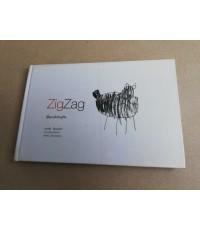 แกะดำทำธุรกิจ  Zig Zag เมื่อแกะดำทำธุรกิจ ปกแข็ง