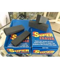 ยางลบสำหรับลบคราบสนิม Super Eraser