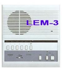 LEM-3 อินเตอร์คอม 4 สถานี ชนิดเดินสาย (AIPHONE) ชุด 4 เครื่อง