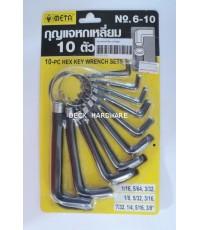 ประแจหกเหลี่ยม (นิ้ว) 10 ตัวชุด (10-PC Hex Key Wrench Sets) META