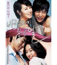 DVD-A good day to have an affair ซับไทย **ลีมินกิ**