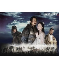DVD-The kingdom of the wind ซับไทย