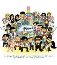 MBC Infinity Challenge 2PM [241009] 1 DVD [Sub Thai]