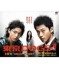 DVD-Tokyo Dogs ซับไทย RUindy