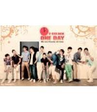 2AM Day Ep.01-02 : DVD 1 แผ่น ซับไทย