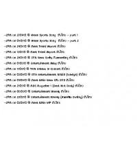 DVD 2PM-H0TTEST Vol.09 : 1 แผ่น ซับไทย