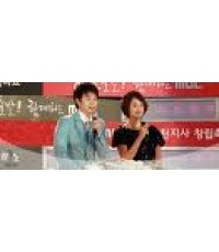 DVD Incheon Establishment Concert 10.09.01 : 1 แผ่น [no sub]