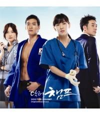 DVD Doctor Champ : 8 แผ่นจบ ซับไทย fansub