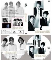 Boxset - JUNSU/JEJUNG/YUCHUN - Memories in 2O1O : DVD 2 แผ่น ซับไทย