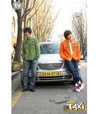 TvN Taxi (O8.O3.29) Cut+Guerilla Date+Star Golden Bell (O9.O3.14) Ep.228 (Cut) : DVD 1 แผ่น ซับไทย