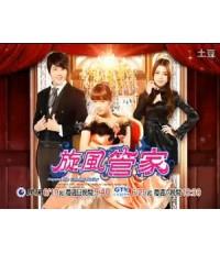Hayate the Combat Butler : DVD 4 แผ่นจบ ซับ eng ++ไม่มีซับไทย++