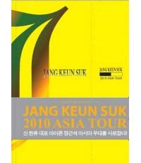 JKS @ 2O1O Asia Tour : DVD 4 แผ่นจบ ซับ ENG