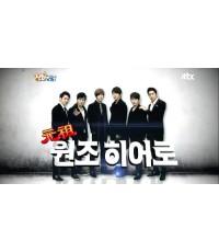 Shinhwa Broadcast ep.01 : DVD 1 แผ่น ซับไทย