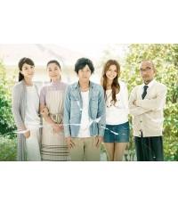 Freeter ie wo kau : DVD 5 แผ่นจบ ซับไทย