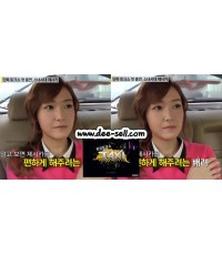 TVN Taxi ep.239 [12.05.17] : DVD 1 แผ่น ซับไทย (Jessica SNSD)