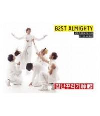 BEAST @ MTV B2ST Almighty ep.03 : DVD 1 แผ่น ซับไทย