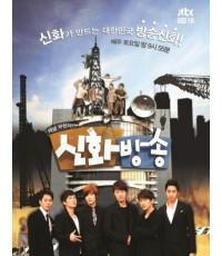 Shinhwa Broadcast ep.19 (12.07.21): DVD 1 แผ่น ซับไทย