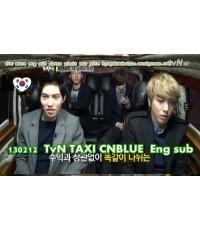 tvN Taxi [13.O2.12]  : DVD 1 แผ่น ซับไทย - CNBlue