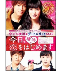 Kyou koi wo Hajimemasu (Live Action Movie) : DVD 1 แผ่นจบ ซับไทย