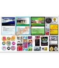 บัตรพลาสติกขนาดพิเศษ พีวีซี plastic card บัตรงานต่างๆ ใบละ .. 19-35 บาท โทร 0813745428, 0818112040