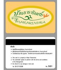 บัตรพลาสติก พีวีซี  บัตรสมาชิก บัตรส่วนลด บัตรโปรโมชั่น 4 สี 2 หน้า25 บาท โทร 0813745428,0818112040
