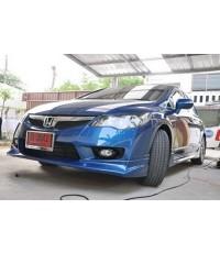 ชุดแต่ง MG  Civic MC  + ลิ้นหน้า Type R FD MC สี Dyno Blue